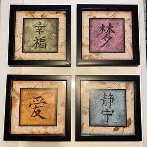 Asian Writing Decoration Frames